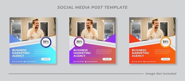 Modèle de bannière de promotion d'entreprise et de médias sociaux d'entreprise ou dépliant carré