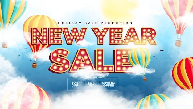 Modèle de bannière de promotion de vente de nouvel an