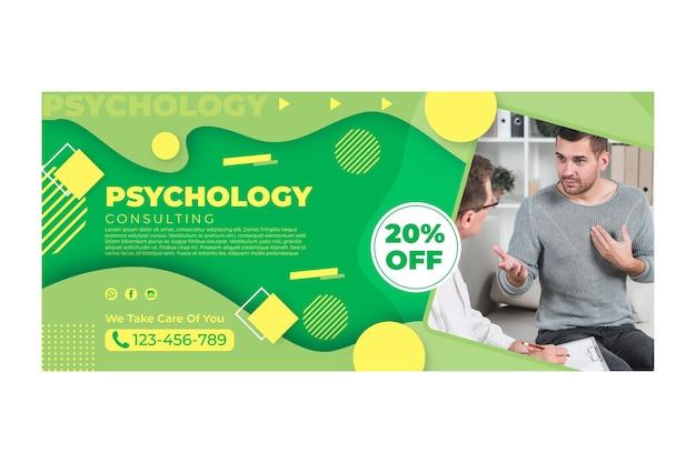 Modèle de bannière de psychologie