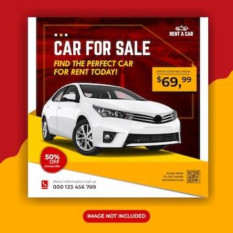 Modèle de bannière de publication de bannière de médias sociaux de promotion de location de voiture