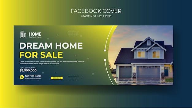 Modèle de bannière de publication de couverture de médias sociaux immobiliers