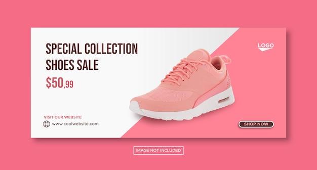 Modèle de bannière de publication facebook de médias sociaux de promotion de chaussures de sport de couleur rose