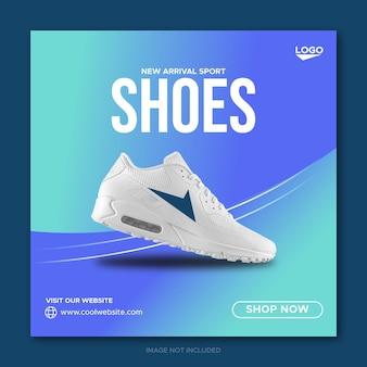 Modèle de bannière de publication de facebook de médias sociaux de promotion de chaussures de sport