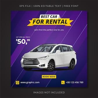 Modèle de bannière de publication instagram pour la promotion de la location de voitures sur les médias sociaux