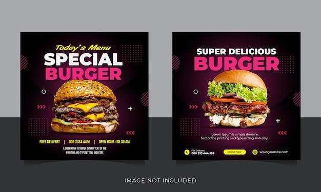 Modèle de bannière de publication de médias sociaux de burger alimentaire