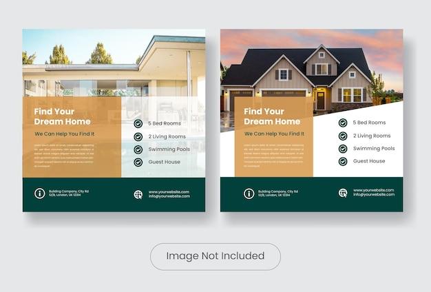Modèle de bannière de publication de médias sociaux immobiliers.