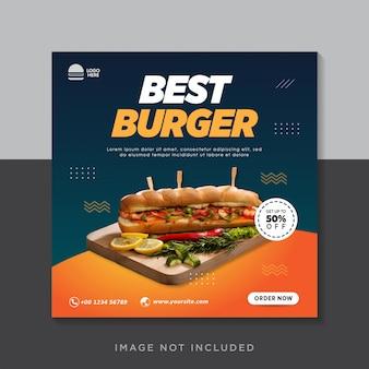 Modèle de bannière de publication de médias sociaux instagram de burger alimentaire