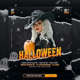 Modèle de bannière de publication de médias sociaux d'invitation à une fête d'événement d'halloween