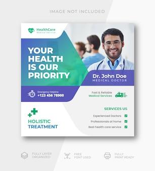 Modèle de bannière de publication de médias sociaux médicaux