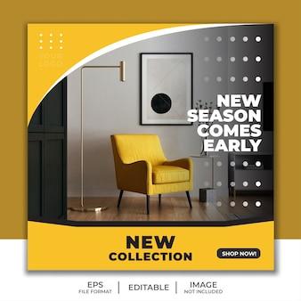 Modèle de bannière de publication de médias sociaux, nouvelle conception de collection de meubles