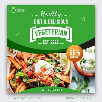 Modèle de bannière de publication sur les médias sociaux pour une alimentation saine