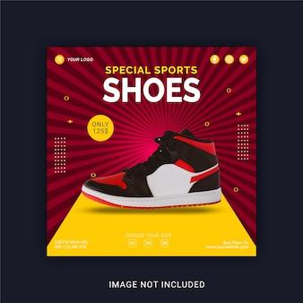 Modèle de bannière de publication de médias sociaux pour chaussures de sport spéciales