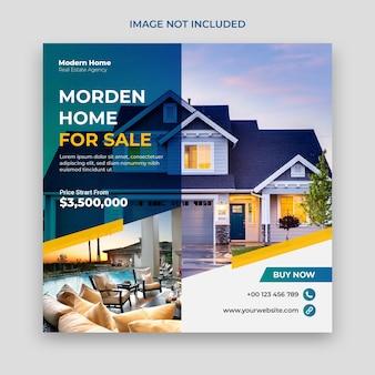 Modèle de bannière de publication de médias sociaux pour les entreprises immobilières
