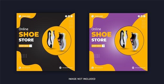 Modèle de bannière de publication de médias sociaux pour magasin de chaussures en ligne