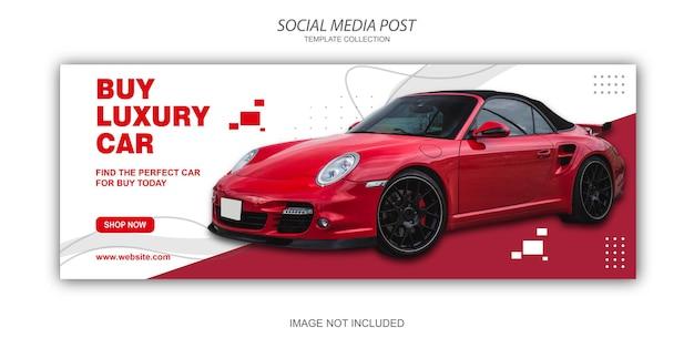 Modèle de bannière de publication de médias sociaux pour la promotion de l'achat de voitures