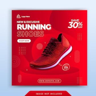 Modèle de bannière de publication de médias sociaux promotion de chaussures de sport vecteur premium