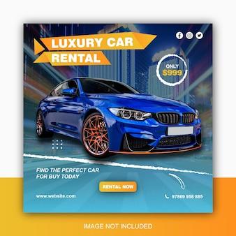 Modèle de bannière de publication de médias sociaux de promotion de location de voiture instagram