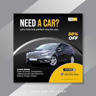 Modèle de bannière de publication de médias sociaux de promotion de location de voiture