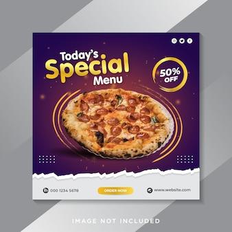 Modèle de bannière de publication de médias sociaux de promotion de menu de pizza
