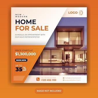 Modèle de bannière de publication de médias sociaux de vente de maison immobilière