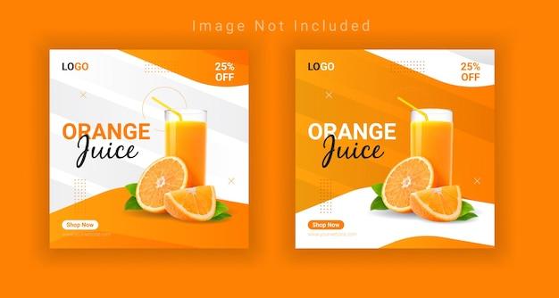 Modèle de bannière de publication de promotion des médias sociaux de jus de fruits frais