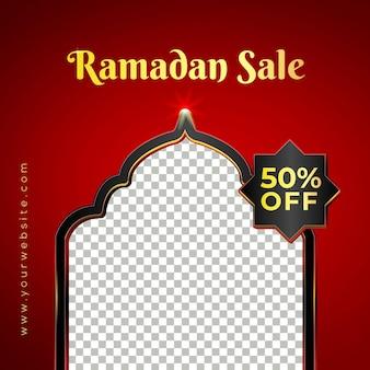 Modèle de bannière de publication de vente de médias sociaux de ramadan