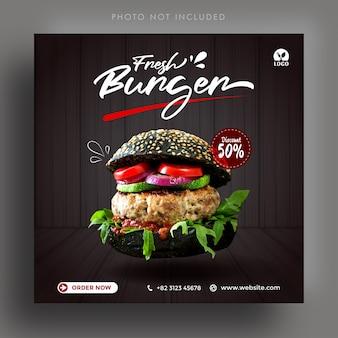 Modèle de bannière publicitaire de délicieux hamburger sur les médias sociaux instagram