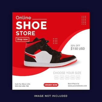 Modèle de bannière publicitaire instagram pour les médias sociaux de magasin de chaussures en ligne