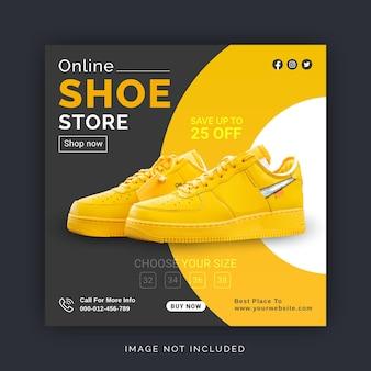 Modèle de bannière publicitaire instagram pour publication sur les médias sociaux dans un magasin de chaussures en ligne