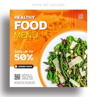 Modèle de bannière publicitaire de publication de médias sociaux de menu d'aliments sains