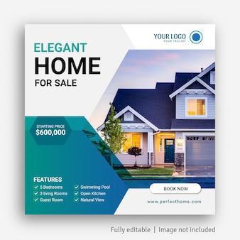 Modèle de bannière publicitaire de publication de médias sociaux de vente de maison élégante