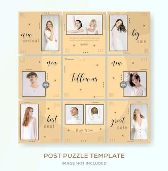 Modèle de bannière de puzzle de mode pour les médias sociaux instagram feed