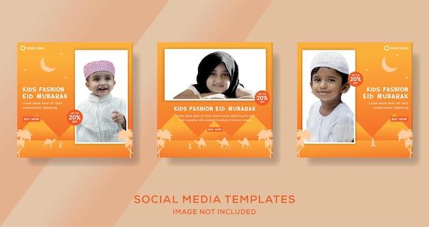 Modèle de bannière de ramadan kareem pour enfants