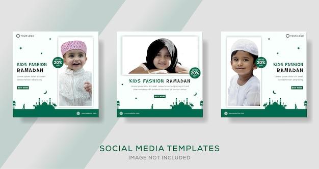 Modèle de bannière de ramadan mubarak pour la mode des enfants