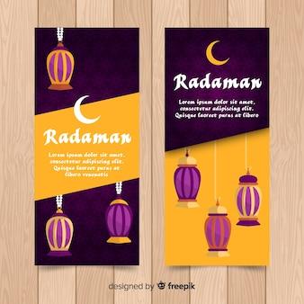 Modèle de bannière de ramadan plat