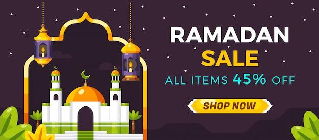 Modèle de bannière ramadan sale pour les médias sociaux
