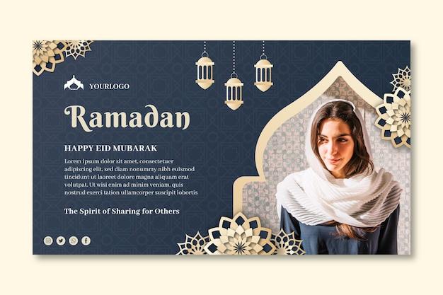 Modèle de bannière ramadan
