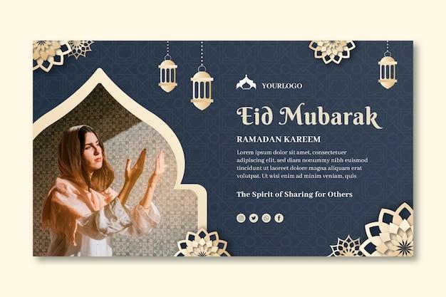 Modèle De Bannière Ramadan Vecteur Premium