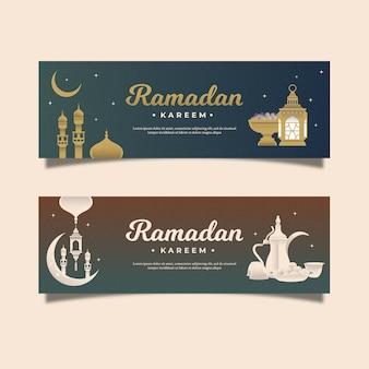 Modèle de bannière ramadhan kareem