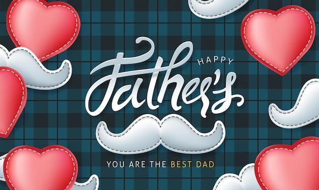 Modèle de bannière de réduction de bonne fête des pères