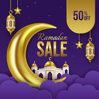 Modèle de bannière de réduction de vente ramadan
