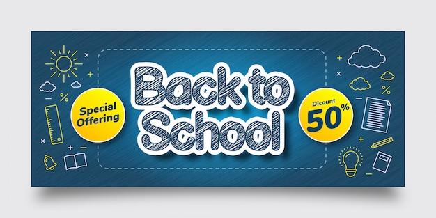Modèle de bannière de remise d'offre spéciale de retour à l'école, bleu, jaune, blanc, effet de texte, fond