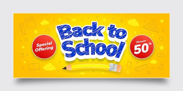 Modèle de bannière de remise d'offre spéciale de retour à l'école, bleu, jaune, blanc, rouge, effet de texte, fond