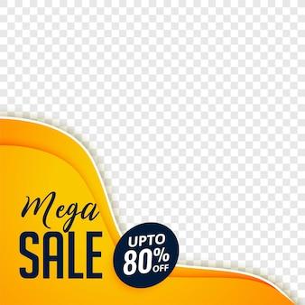 Modèle de bannière de remise de vente méga