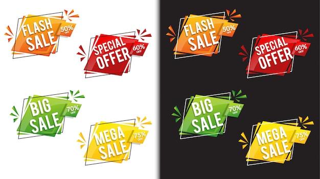 Modèle de bannière de remise de vente