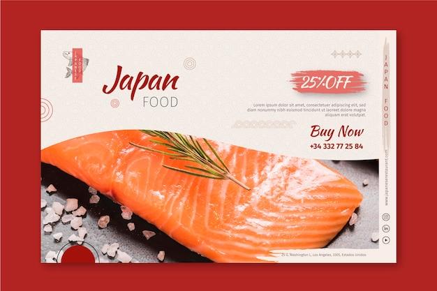 Modèle de bannière de restaurant japonais