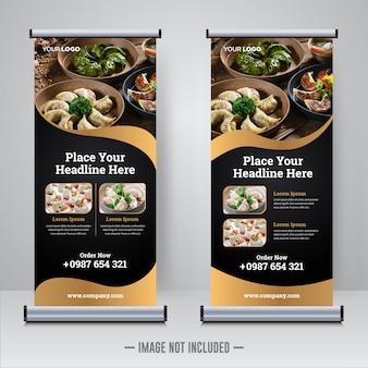 Modèle de bannière de roll up de nourriture et de restaurant