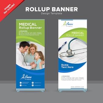 Modèle de bannière de rollup de soins de santé créatifs