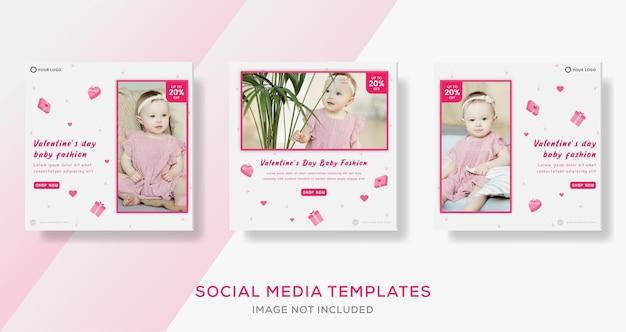 Modèle de bannière saint valentin pour les vêtements de bébé premium