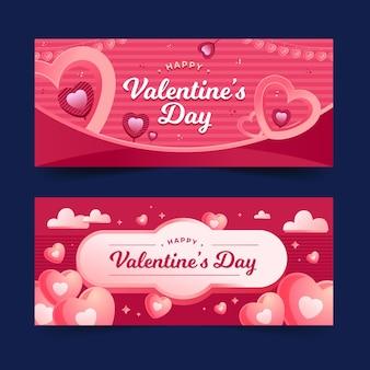 Modèle de bannière de saint valentin